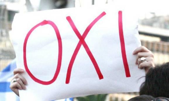 dimopsifisma-oxi